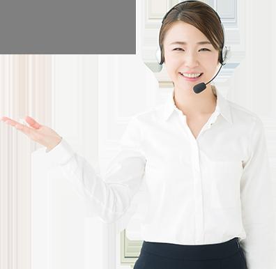 ISOの認証取得・内部監査員の養成・運用支援については、すべてハピネックスへお任せください!